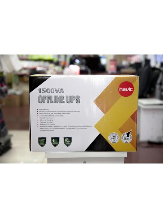 Havit Offline UPS