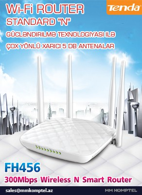 WI-FI ROUTER TENDA FH456