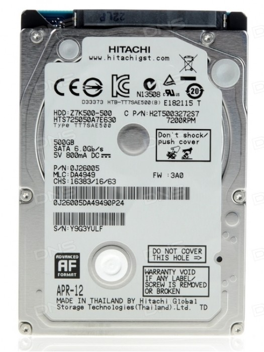 HITACHI 2.5 SATA HDD 500GB 7200rpm